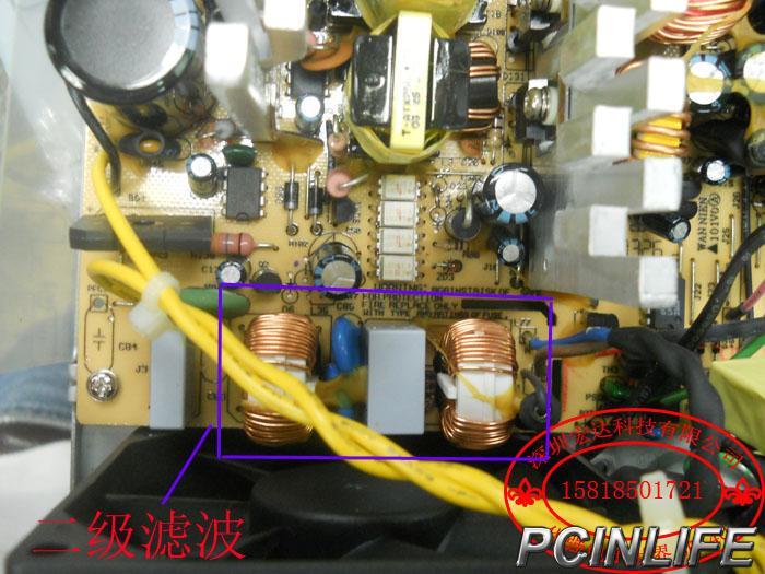 全新联德 atx-250-12z hp惠普电源 一手货源