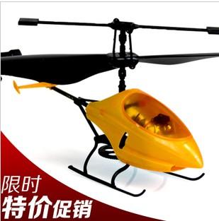 小型耐摔王单浆遥控飞机450充电航模直升