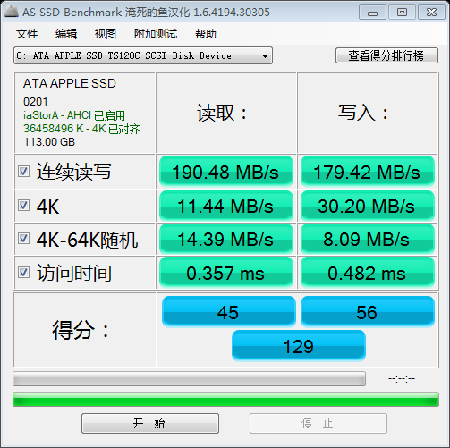 as-ssd-bench ATA APPLE SSD TS 2014.3.17 5-52-44.png