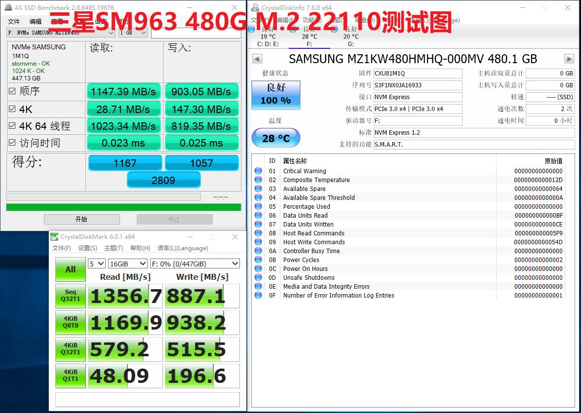 三星SM961 SM963 英特尔S3610周末开车