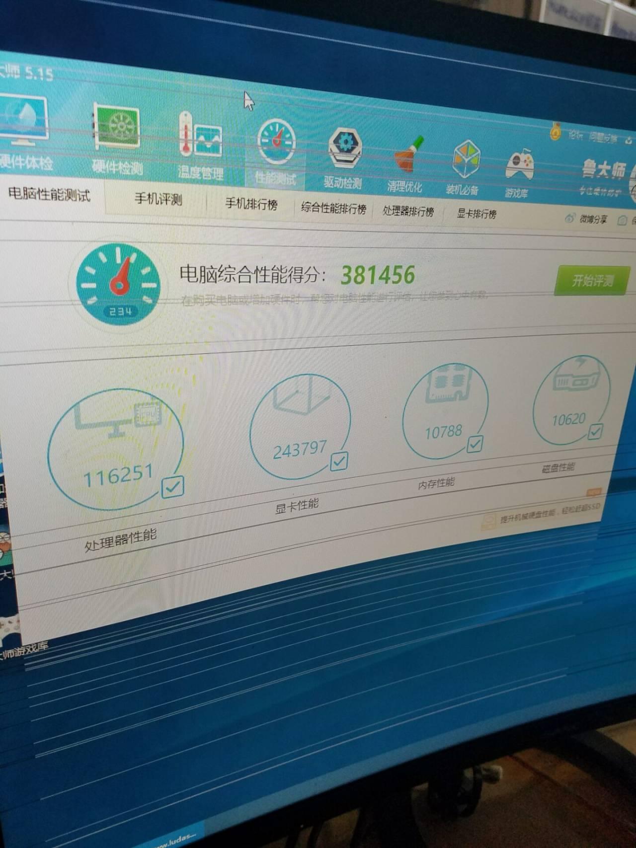 四卢镇中��l#�ki_[长沙][售]i9 9900k rtx2080主机一台i7 9700k rtx2060 27寸ips 2k